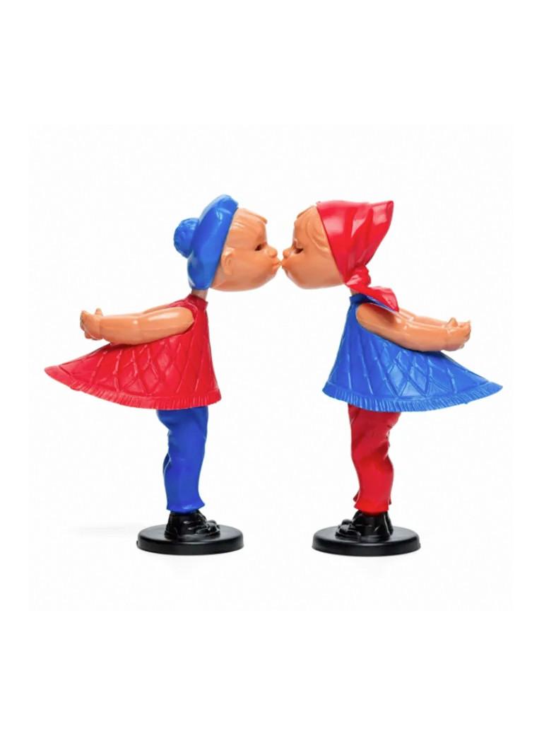 Kissing Dolls - Retro Toy