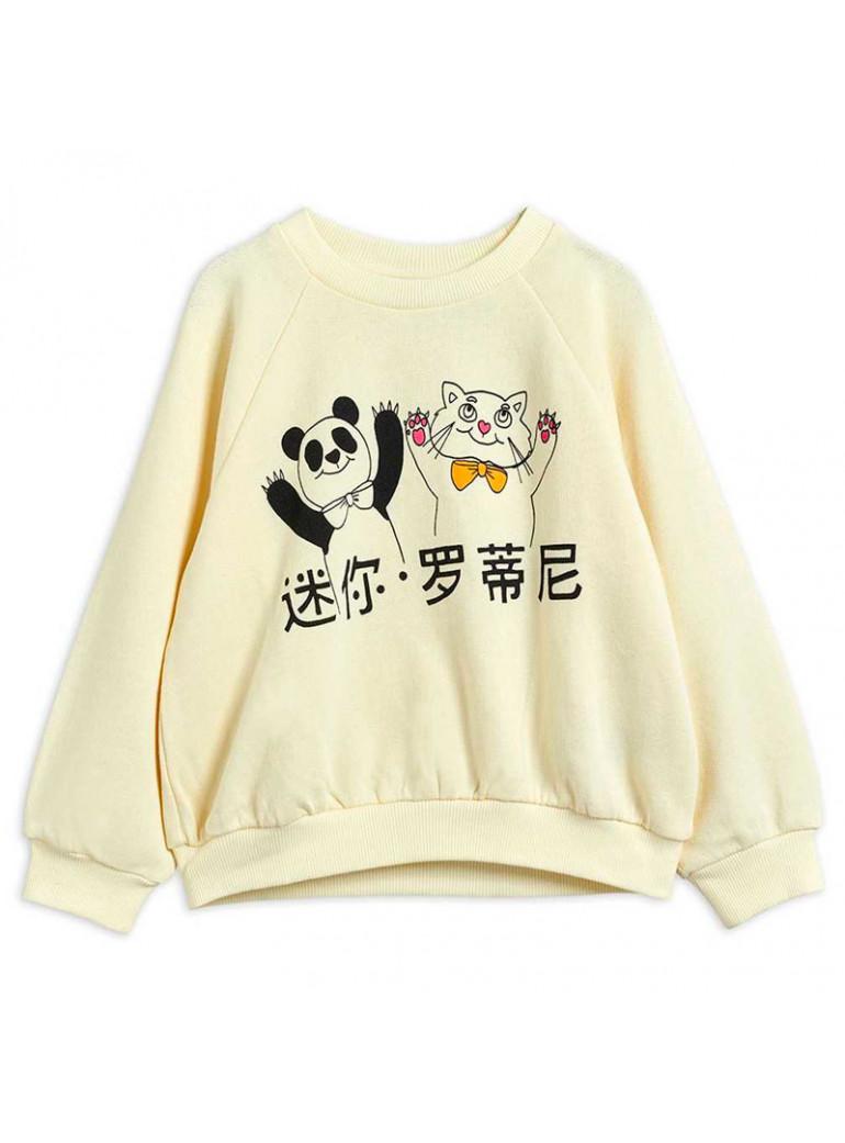 MINI RODINI Cat and Panda...